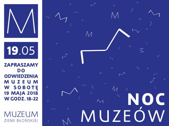 MZB_noc-muzeow-2018_2a2_FB